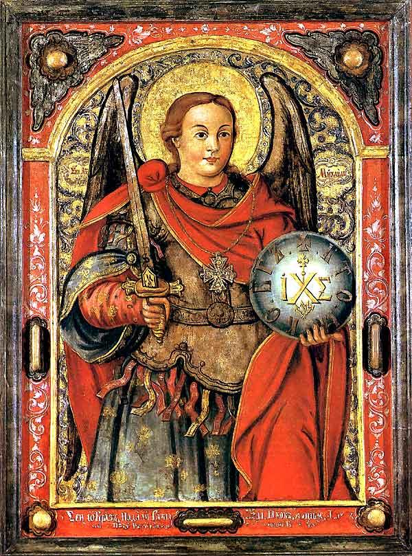 Архангел Михаил (иконы и другие изображения на тему религии)